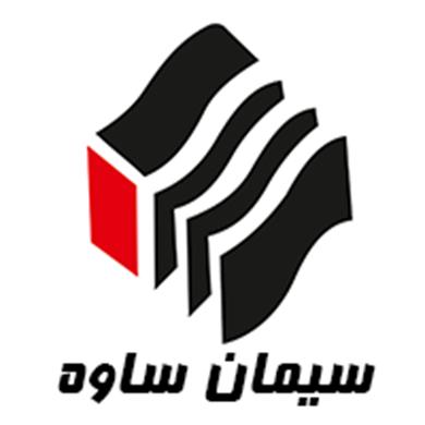 سیمان ساوه قیمت