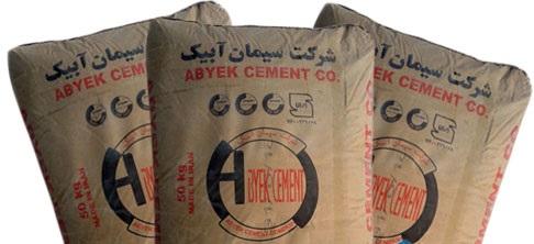 خرید سیمان , خرید سیمان ساوه , خرید سیمان آبیک , خرید سیمان در تهران , خرید سیمان پرتلند